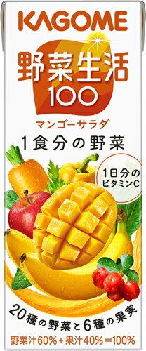 〔クーポン配布中〕カゴメ 野菜生活100 マン...の紹介画像2