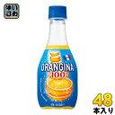 サントリー オランジーナ100 300ml ペットボトル 48本 (24本入×2 まとめ買い)〔ORANGINA100 オレンジ 微炭酸〕