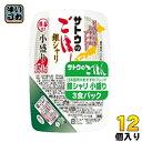 佐藤食品 サトウのごはん銀シャリ 小盛り 3食パック×1