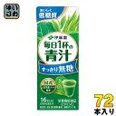 伊藤園 毎日1杯の青汁 すっきり無糖 200ml 紙パック ...