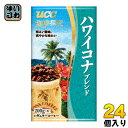 〔クーポン配布中〕UCC 珈琲探究 ハワイコナブレンド 粉 200g 24個入〔コーヒー〕