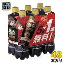キリン メッツ コーラ (特定保健用食品) 480ml ペットボトル 48本 (5本パック+1本付き×8セット まとめ買い) 〔トクホ 炭酸飲料〕