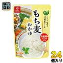 はくばく もち麦おかゆ 250g 24個 (8個入×3 まとめ買い)