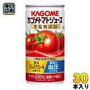 ショッピングトマトジュース カゴメ トマトジュース 食塩無添加 190g 缶 30本入