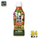 ショッピング野菜ジュース 〔クーポン配布中〕 カゴメ 野菜一日これ一本 Plus 265g ペットボトル 24本入 (野菜ジュース)