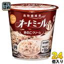 旭松食品 オートミール きのこクリーム カップ 24個 (12個入×2 まとめ買い)