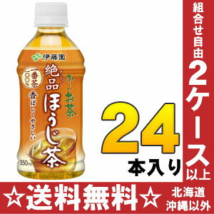 Itoen and-not tea fragrant roasted 350 ml pet 24 pieces [your-not roasted tea tea ほうじちゃ]