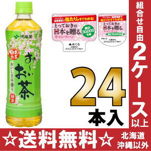 There is Ito En, Ltd. ...; 500 ml of 24 tea green tea pet Motoiri [おーいお tea green tea]