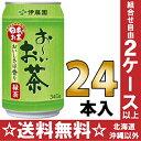 伊藤園 お〜いお茶 緑茶 340g缶 24本入〔国産茶葉 おーいお茶 缶 340ml 緑茶〕