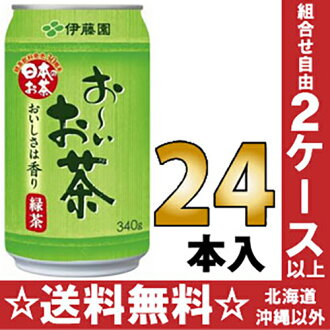 Itoen,-not tea green tea 340 g cans 24 pieces [your-not tea]