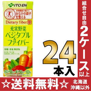 Japanese wisteria Park-specific health food enhance vegetable vegetable & fiber 200 ml paper pack 24 pieces [tokuho.