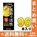 伊藤園 黒酢で活性 200ml 紙パック 24本入×4 まとめ買い〔栄養機能食品 〕