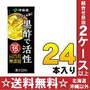 伊藤園 黒酢で活性 200ml 紙パック 24本入〔栄養機能食品 酢飲料〕