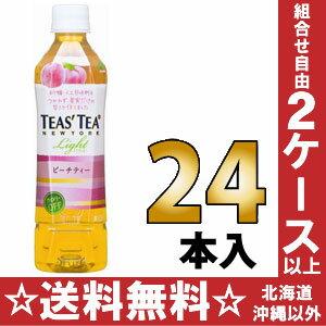 Ito Wisteria garden TEAS ' TEA peach tea 500 ml pet 24 pieces [t's tea tea caffeine 90% off.