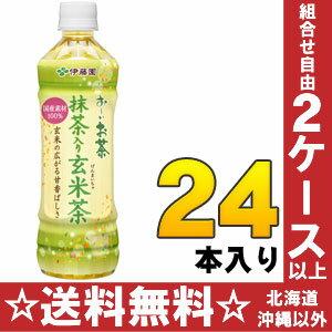 Is, and hold tea powdered green tea Ito En, Ltd. ...; 500 ml of 24 tea with whole rice pet Motoiri [げんまいちゃおーいお tea]