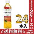 伊藤園 TEAS'TEA Light STYLE アップルティー 500mlペット 24本入〔りんご 林檎 紅茶 カロリーオフ 人工甘味料不使用〕