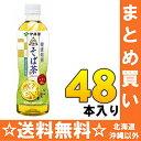 伊藤園 伝承の健康茶 そば茶 500mlペット 24本入×2...
