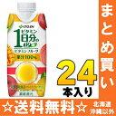 伊藤園 ビタミンフルーツ 1日分のビタミン12種 330ml...