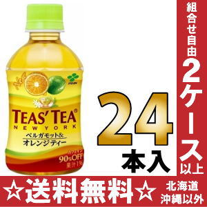 280 ml of 24 Ito En, Ltd. TEAS'TEA Tees tea bergamot & orange tea pet Motoiri [tea drink flavor tea]