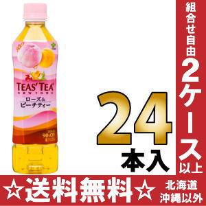 Ito Wisteria garden TEAS ' TEA peach tea 500 ml pet 24 pieces [t's tea tea caffeine 90% off.