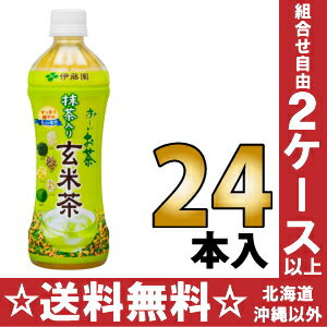 Is, and hold tea powdered green tea Ito En, Ltd. ...; 500 ml of 24 tea with whole rice pet Motoiri [げんまいちゃおーいお tea]