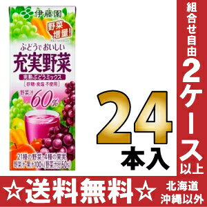 24 Ito En, Ltd. enhancement vegetables full ripeness grape mixture 200 ml pack Motoiri [vegetables juice vegetables mixture fruit juice mixture]
