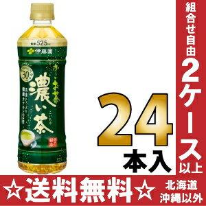 500 ml of 24 smart pet Motoiri [おーいお tea] where I am, and Ito En, Ltd. ... has thick tea