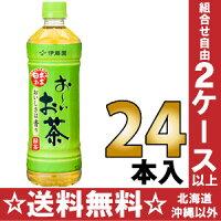 伊藤園お〜いお茶緑茶525mlペット24本入