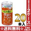 【処分:賞味期限2018年7月9日】伊藤園 理想のトマト 190g缶 20本入 (野菜ジュース)
