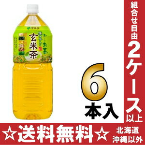 Is, and hold tea powdered green tea Ito En, Ltd. ...; 6 tea with whole rice 2L pet Motoiri [おーいお tea]