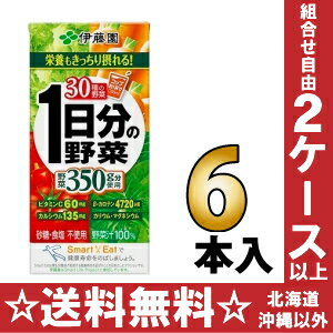 1,000 ml of vegetables juice large-capacity いちにちぶんのやさい] for 6 vegetables 1L pack Motoiri [days for Ito En, Ltd. 1st