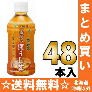 There is Ito En, Ltd. ...; 350 ml of 24 *2 tea roasted tea pet Motoiri bulk buying [おーいお tea heater tea ほうじちゃ first knob]
