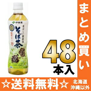 500 ml of 24 *2 healthy tea-buckwheat noodles tea pet Motoiri bulk buying [だったん 蕎麦茶韃靼 side tea] where Ito En, Ltd. is fragrant