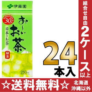 Itoen,-not tea green tea 250 ml paper pack 24 pieces [your-not tea]