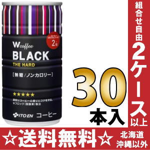 30 canned 190 g of Ito En, Ltd. W (W) coffee black Motoiri [BLACK]