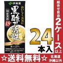 伊藤園 黒酢で活性 200ml紙パック 24本入〔栄養機能食品 〕