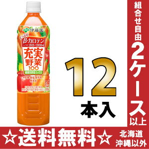 930 g of 12 Ito En, Ltd. enhancement vegetables green vegetable mixture pet Motoiri [vegetables juice fruit juice mixture mixture dietary fiber]