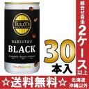 伊藤園 タリーズコーヒー バリスタズブラック 185g缶 30本入〔TULLY'S COFFEE ブラック 無糖 コーヒー 缶コーヒー〕