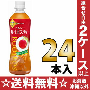 500 ml of 24 Ito En, Ltd. Hel sea rooibos tea pet Motoiri [caffeine zero health tea tea]