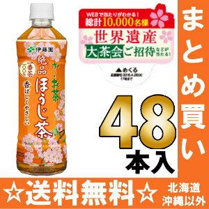 There is Ito En, Ltd. ...; 500 ml of 24 *2 tea roasted tea pet Motoiri bulk buying [おーいお tea heater tea ほうじちゃ first knob]