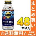 ��ƣ�ࡡ����������ҡ����Хꥹ����������������ҡ���390ml�ܥȥ�̡�24������2���ޤȤ��㤤��TULLY��S COFFEE��ice���̥����ҡ� ����the ice BA...