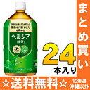 花王 ヘルシア緑茶 1L ペットボトル 12本入×2 まとめ買い〔特定保健用食品 トクホ
