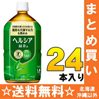 12 *2 1,000 ml of Kao Hel Shea green tea 1L pet Motoiri bulk buying [food for specified health use トクホヘルシヤ]