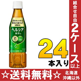 350 ml of 24 Kao Hel Shea green tea pet Motoiri [food for specified health use トクホヘルシヤ]
