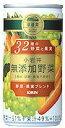 2ケース以上【送料無料】■キリン 小岩井 無添加野菜 32種の野菜と果実 190g缶 30本入