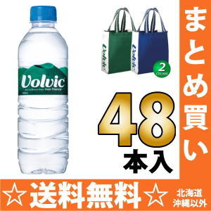 24 *2 giraffe Volvic (volvic)500ml pet Motoiri bulk buying [regular import goods Volvic Volvic]