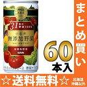 キリン 小岩井 無添加野菜 31種の野菜100% 190g缶 30