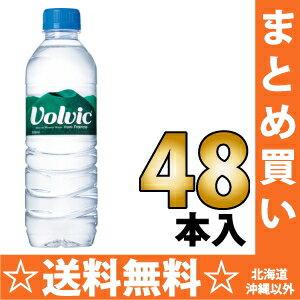 24 *2 giraffe Volvic (volvic)500ml pet Motoiri bulk buying [regular import goods Volvic Volvic]