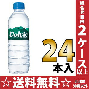Giraffe VOLVIC (volvic) 500 ml pet 24 pieces [regular imports VOLVIC VOLVIC.