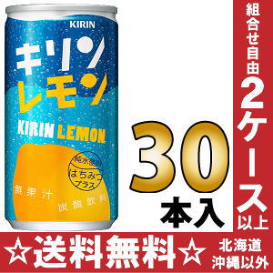 Kirin lemon 190 ml cans 30 pieces []